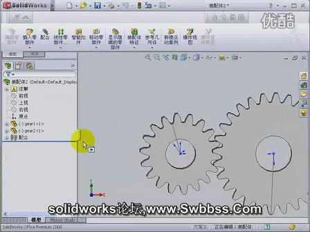 SolidWorks视频齿轮配合技巧