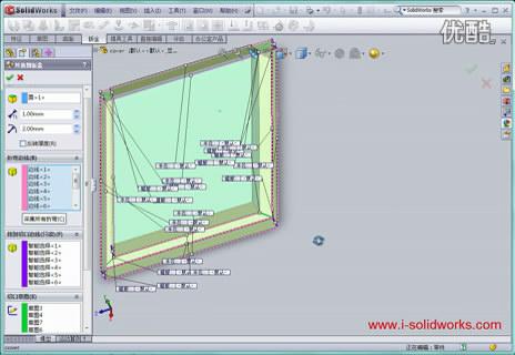 SolidWorks实体转换成钣金
