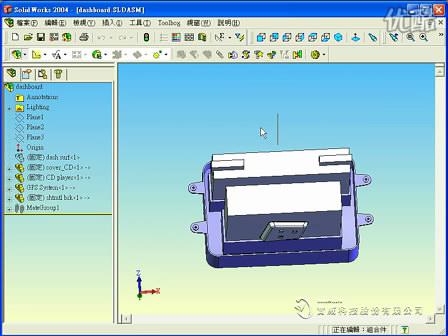 SolidWorks钣金操作
