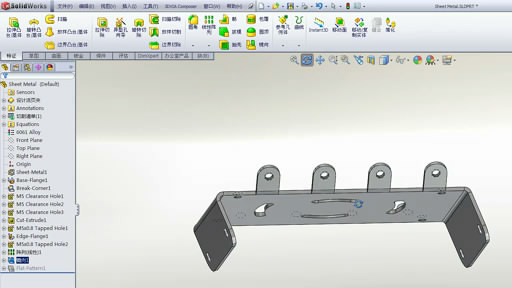 SolidWorks 钣金功能