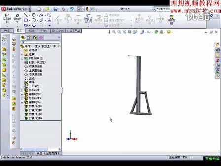 solidworks焊接-支架