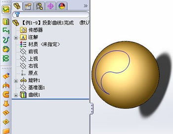 solidworks投影曲线实例