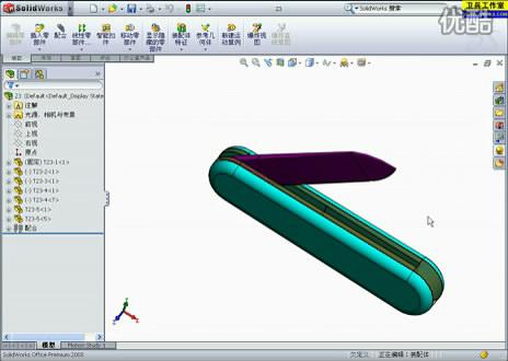 SolidWorks装配体