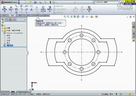 solidworks 草图工具应用
