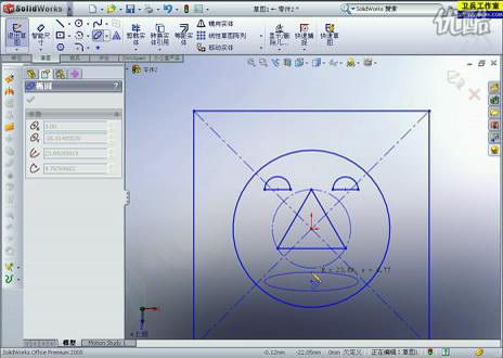 SolidWorks草图曲线