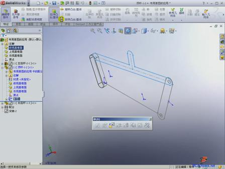 solidworks topdown布局草图