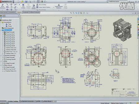 solidworks工程图介绍