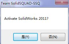 solidworks2011激活