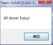 solidworks2013破解成功