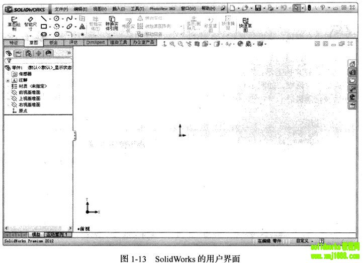 solidworks2012 界面