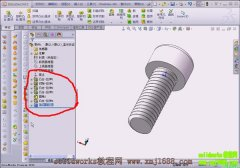 Solidworks建模实例