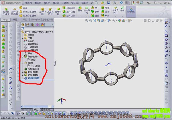 SolidWorks入门实例