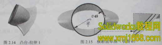 solidworks拉伸