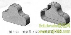 solidworks抽壳