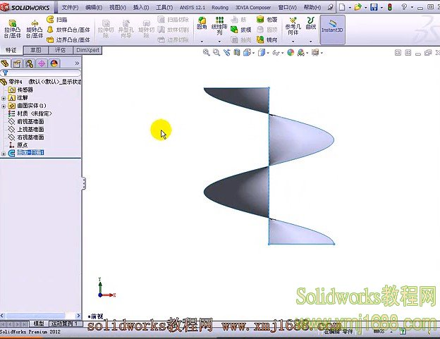 solidworks扫描曲面