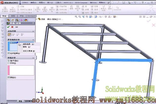 solidworks焊件