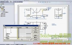 solidworks2012 输入DWG DXF文件