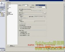 solidworks2012 输出DWG DXF文件