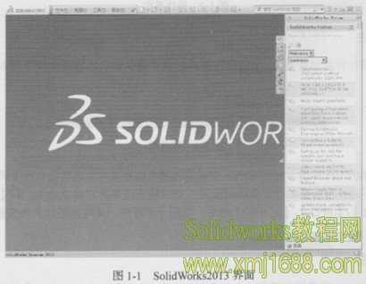 solidworks2013界面