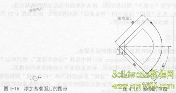 solidworks添加基准面