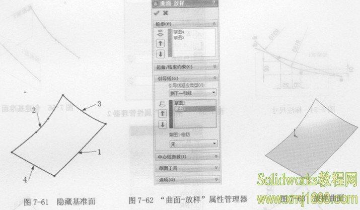 方向引导线图标_solidworks2013曲面-风叶建模-solidworks教程网