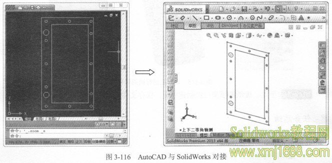 atuocad 与 SolidWorks对接