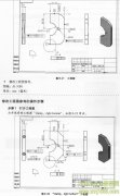 SolidWorks2013修改工程图参考